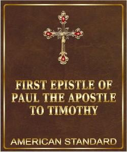 Cover Art for The First Epistle of Paul to Timothy